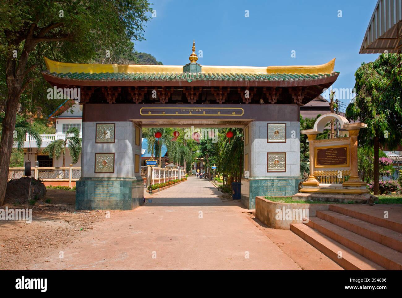 El Templo Cueva del Tigre: Entrada Imagen De Stock