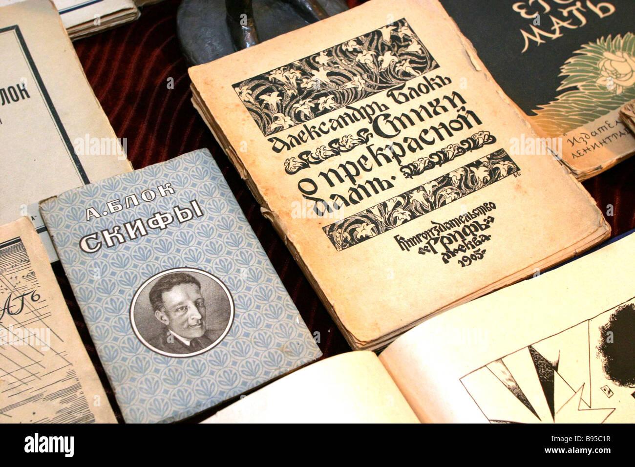 Forma parte de la exclusiva colección de Alexander Blok s vida publicaciones y libros sobre él recogidos Imagen De Stock
