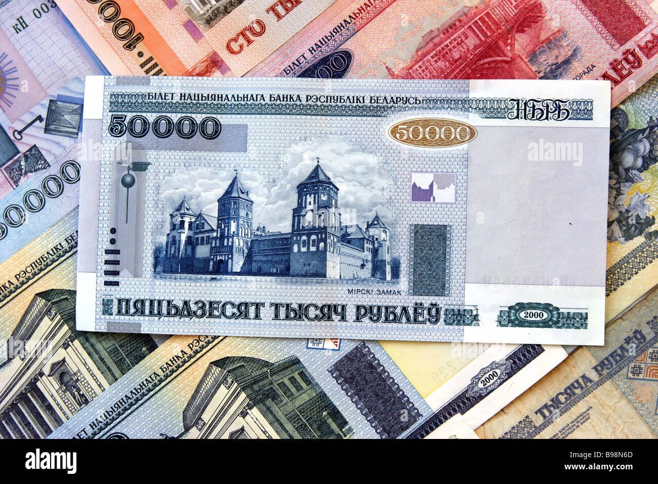 Las unidades monetarias de la República de Belarús cincuenta mil Rublos Bielorrusos Foto de stock