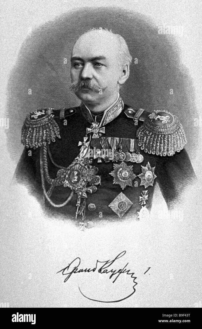 Retrato del General Konstantin Kaufman Imprimir Museo de Historia Estatal de Moscú Foto de stock
