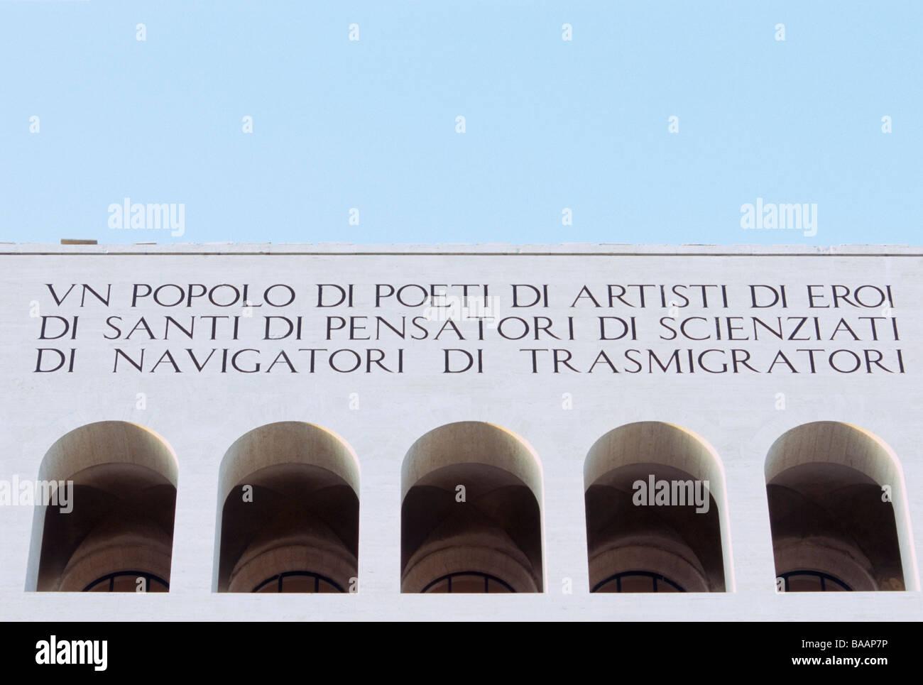 Palazzo della Civiltà Italiana (detalle) Imagen De Stock
