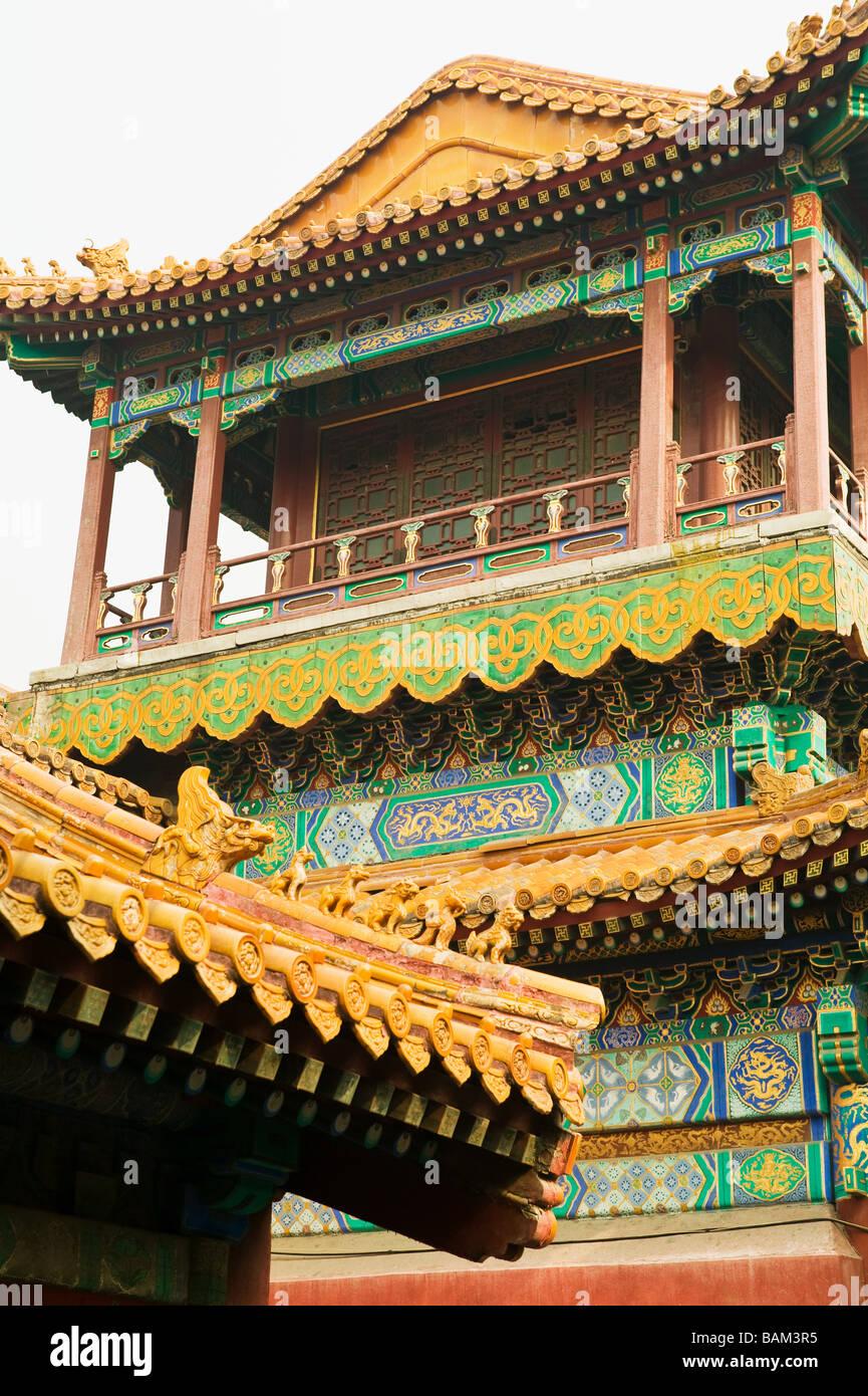 La Ciudad Prohibida de Pekín Imagen De Stock