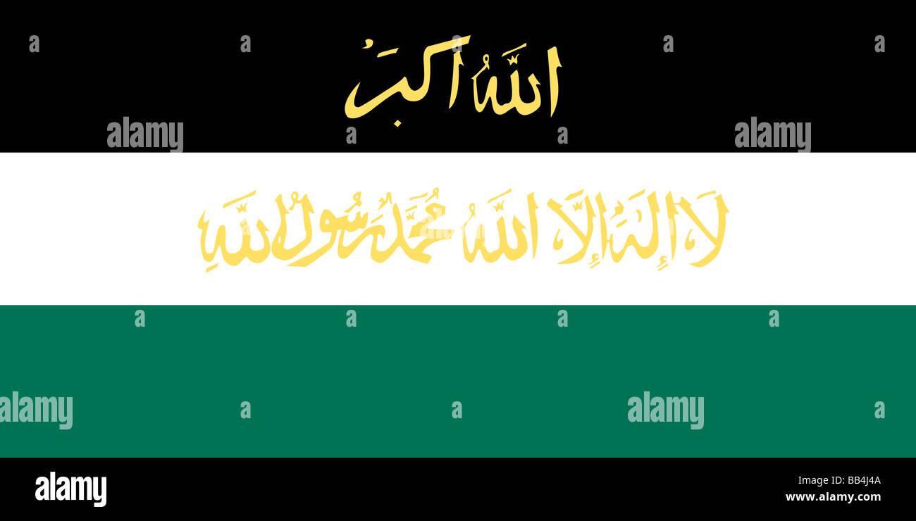 Bandera histórica de Afganistán, utilizados provisionalmente en 1992. Imagen De Stock