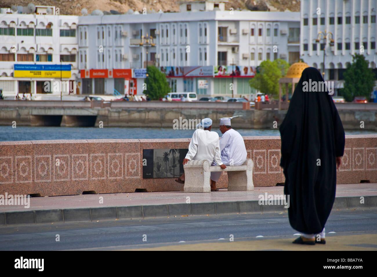 Mutrah Corniche Muscat, Omán Imagen De Stock