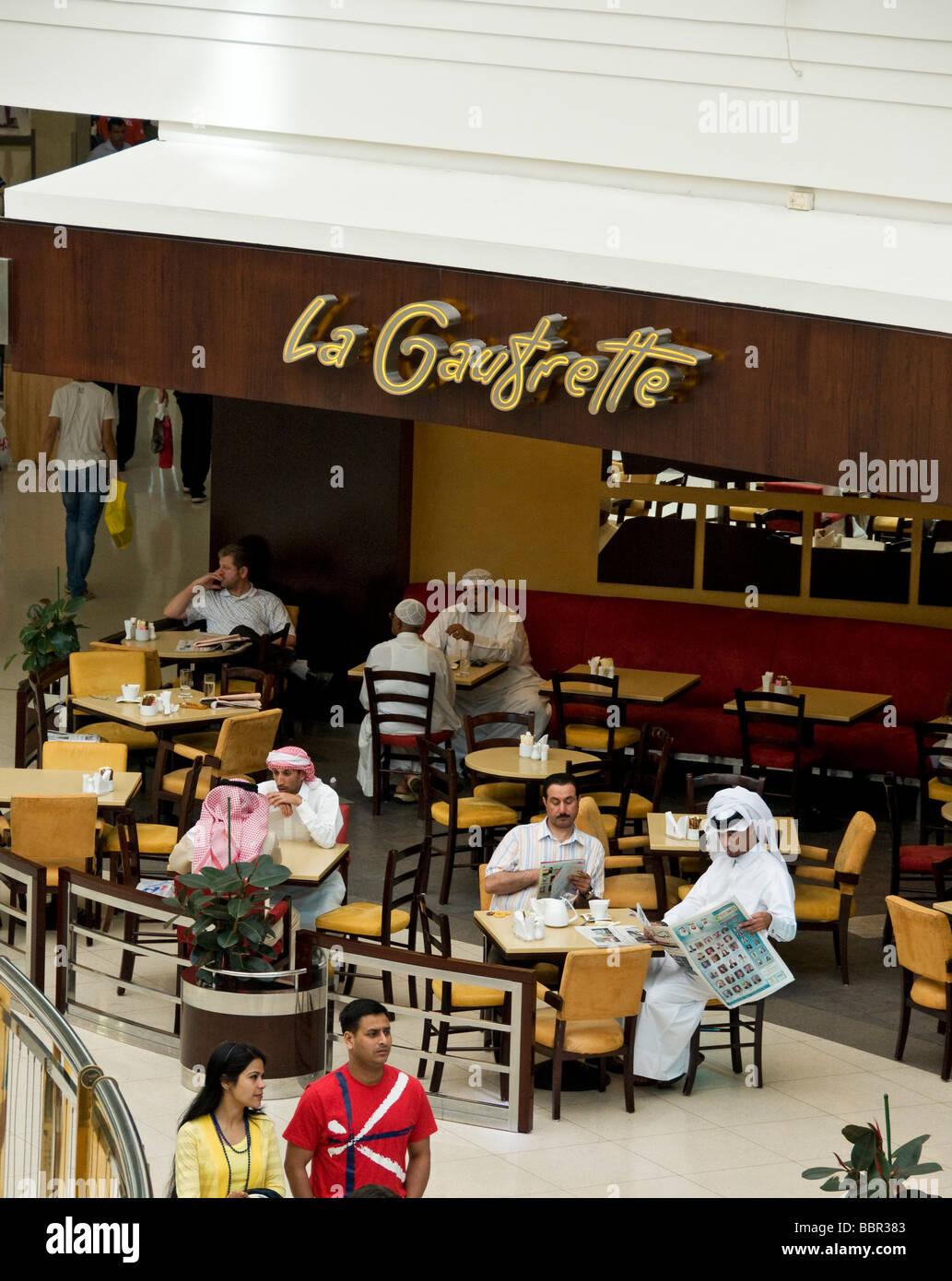El centro comercial Deira City Centre Dubai Imagen De Stock