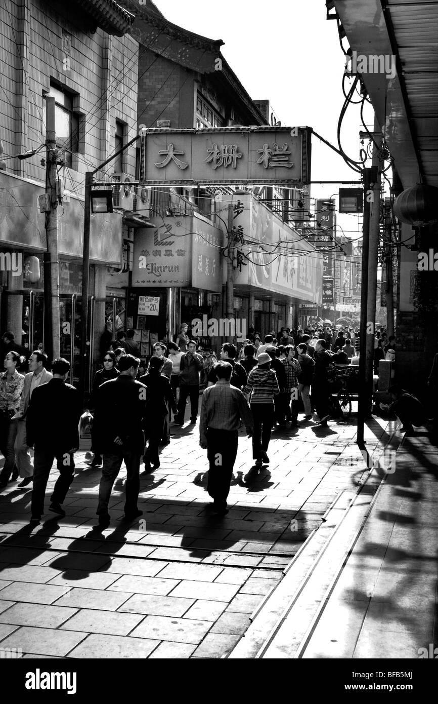 Callejuelas de Beijing en blanco y negro Imagen De Stock