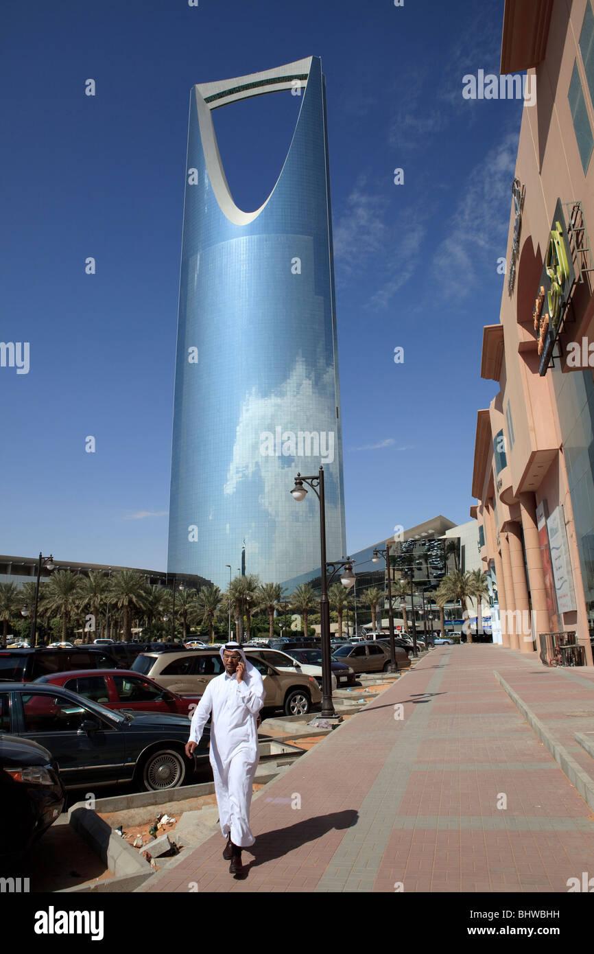 Torre del Reino de Arabia Saudita Riad Musulmán Árabe Imagen De Stock