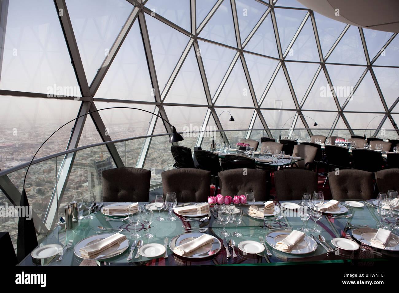 Torre Al-Faisaliah Globe Riad, Arabia Saudita Imagen De Stock