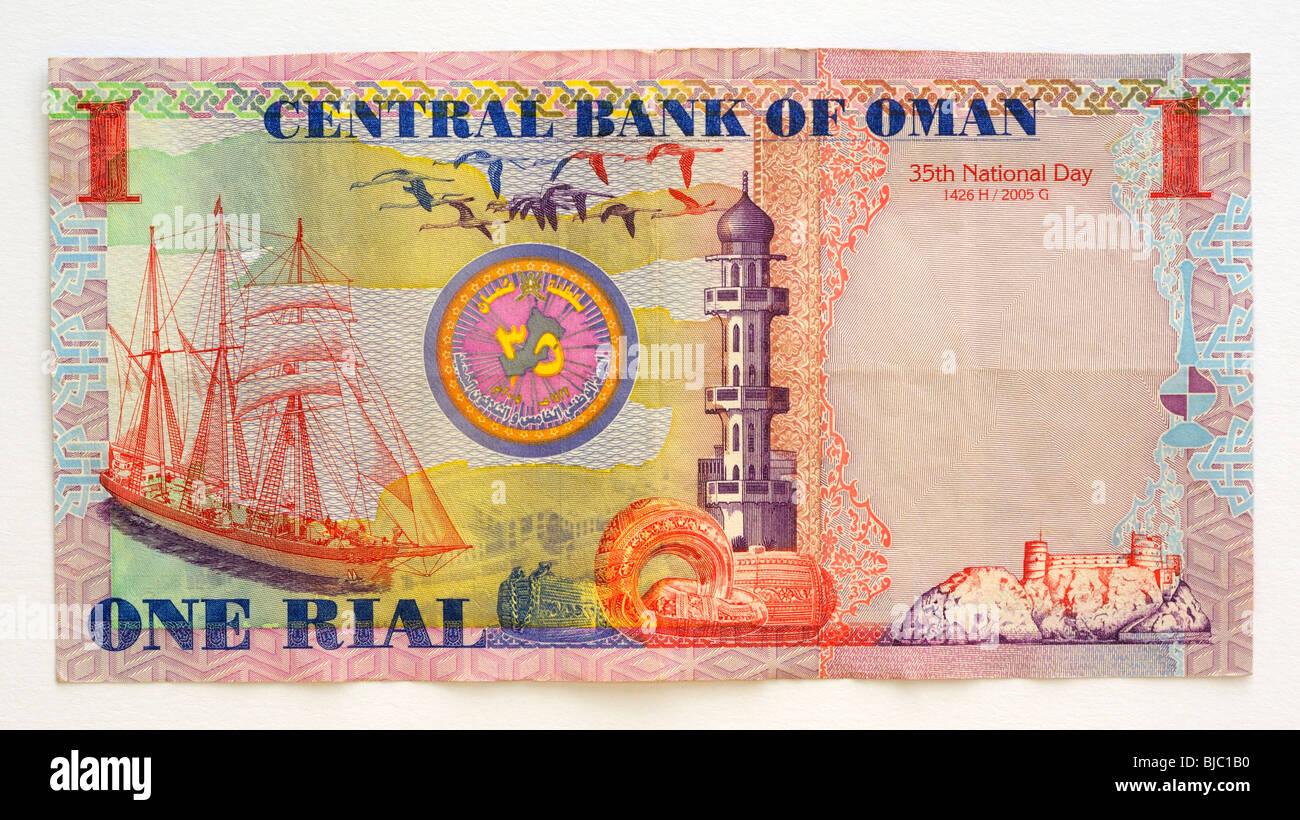 Sultanato de Omán 1 Uno Rial Bank Note. Imagen De Stock