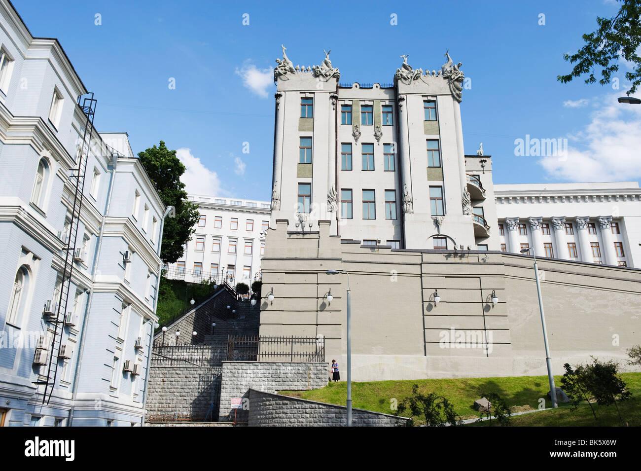 Casa de quimeras, la arquitectura del siglo XX por Vladislav Horodetsky, Kiev, Ucrania, Europa Imagen De Stock