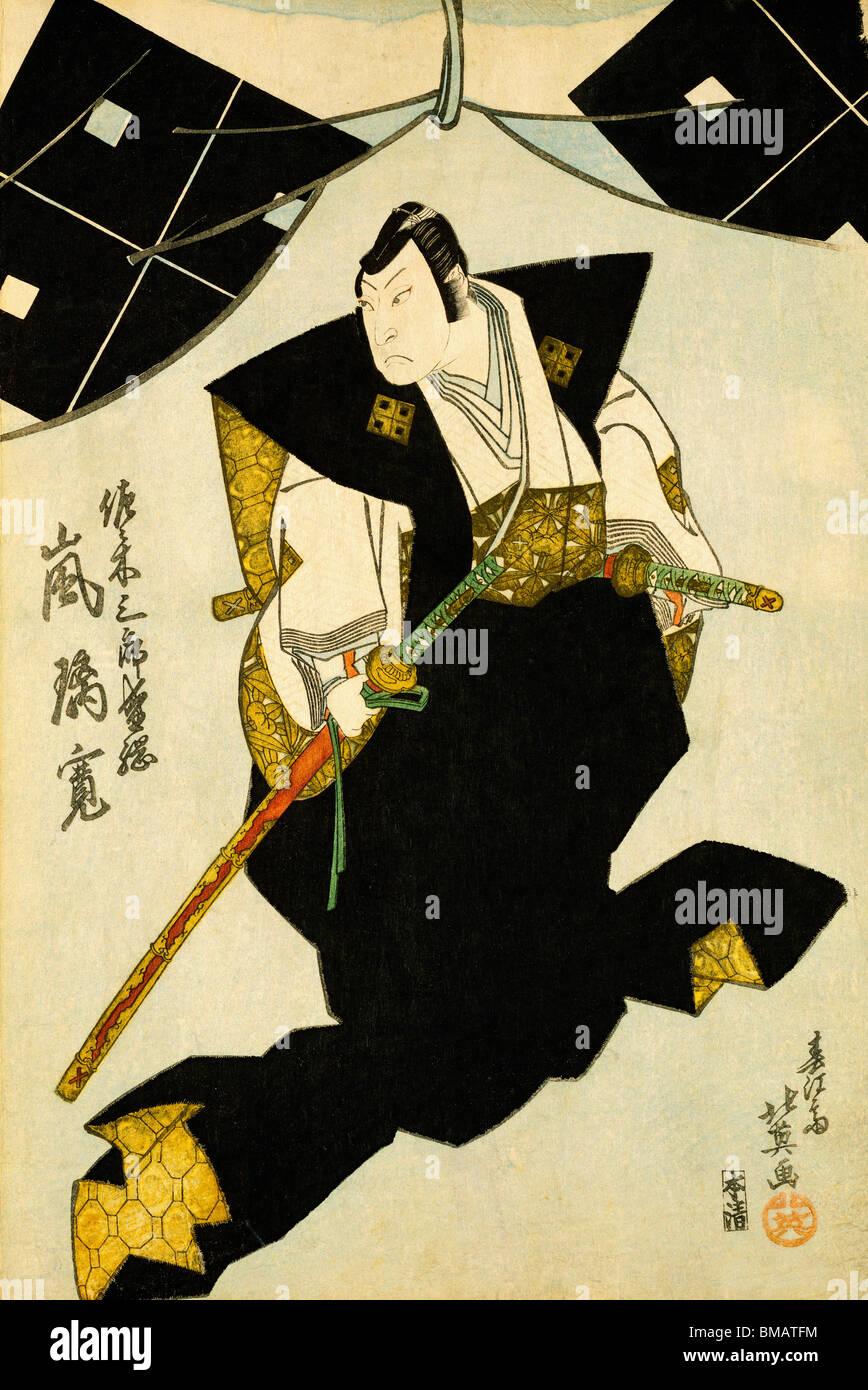 Arashi Rikan vestido en el tribunal, por Totoya Hokkei. El Japón, del siglo XIX. Imagen De Stock