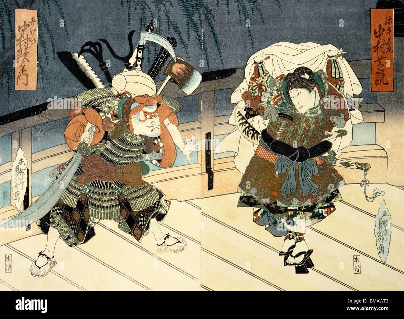 Dos actores en rendimiento, por Utagawa Kunimasu. Grabado en madera. Japón, 1837. Imagen De Stock