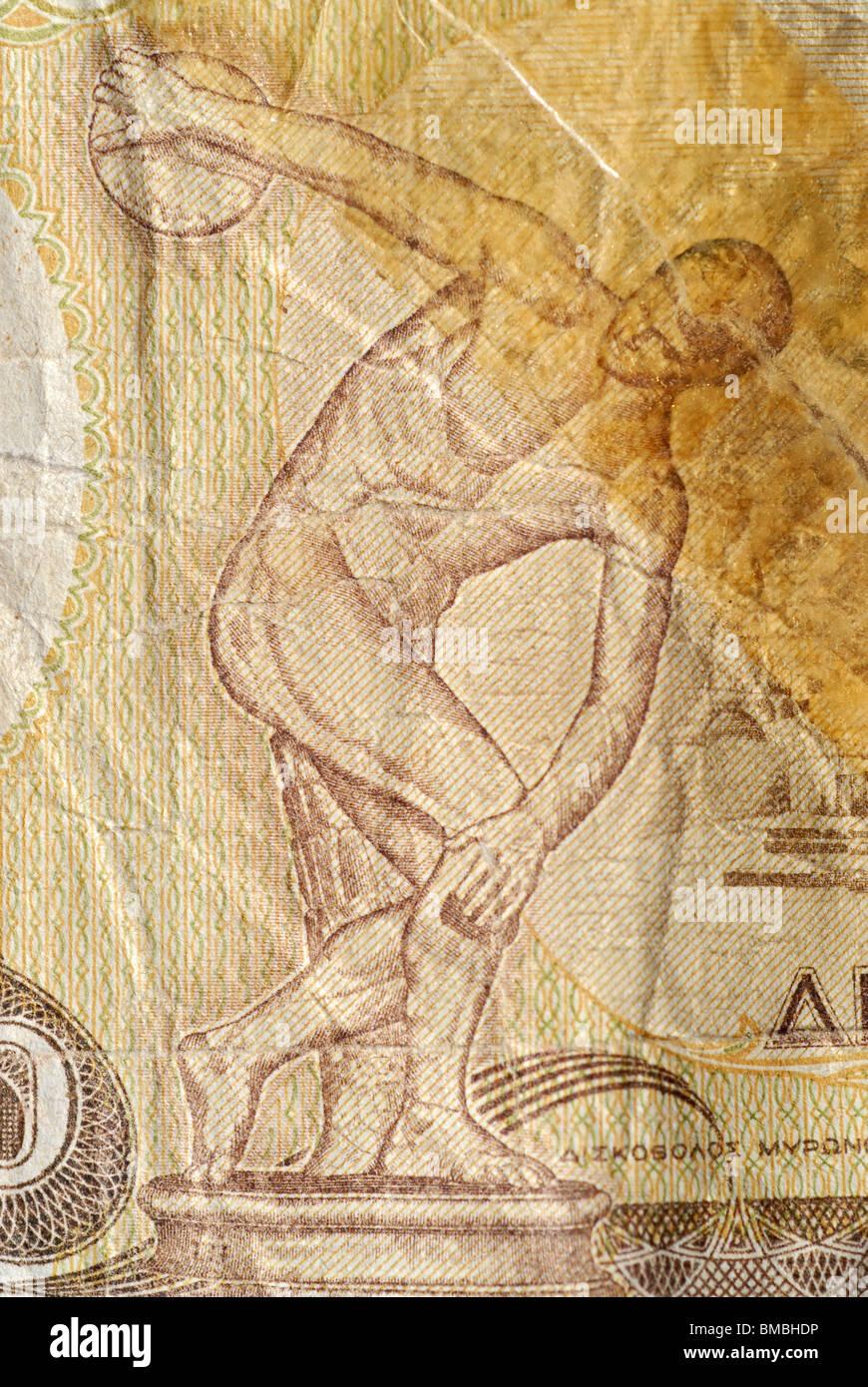 200 Drachmen Grecia antigua dinero Foto de stock