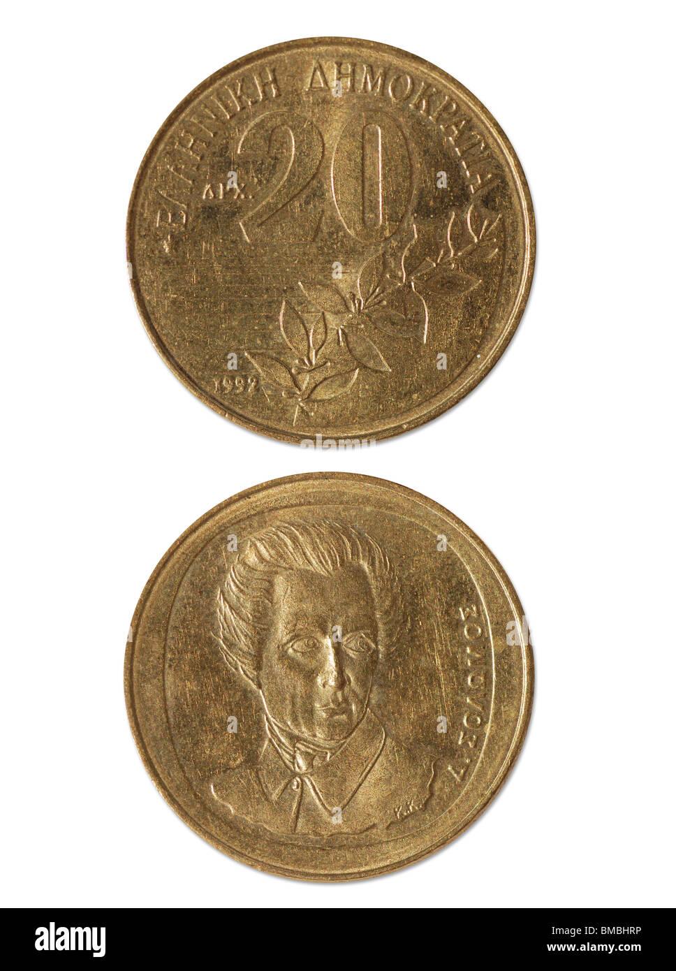 20 la antigua Grecia Drachmen dinero Foto de stock