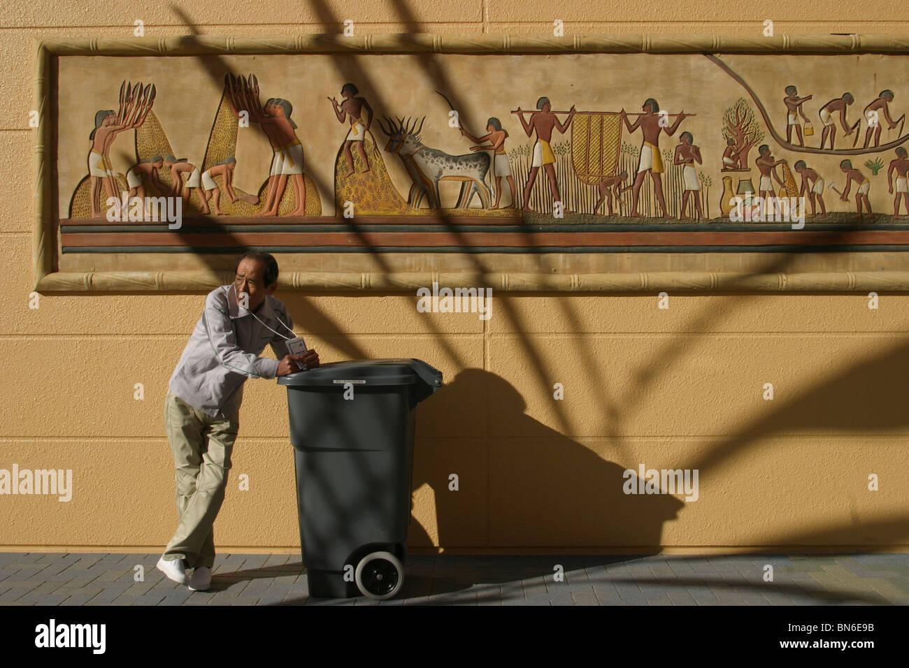 El Pabellón de Egipto en la EXPO 2005 Aichi, Japón. 19.03.05 Imagen De Stock