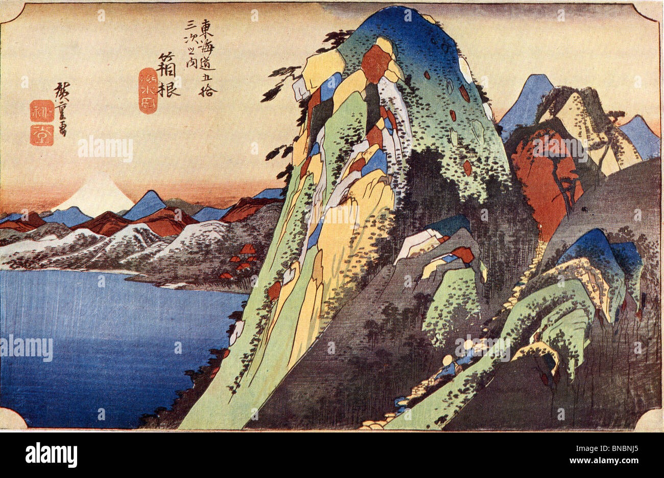 La Colina por el lago Imagen De Stock