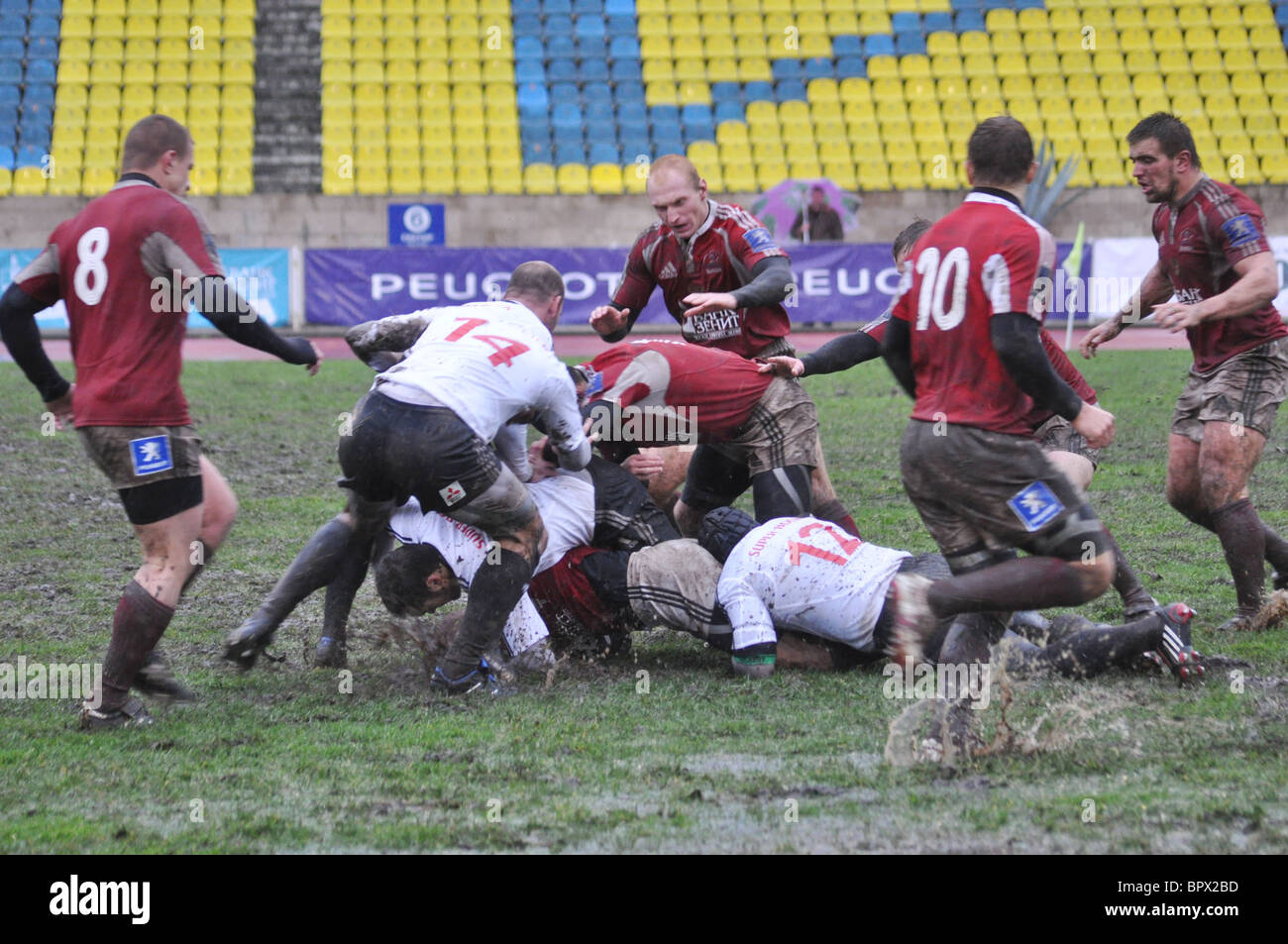 Partido de rugby European Nations Cup: Rusia 14 - 10 Portugal Imagen De Stock