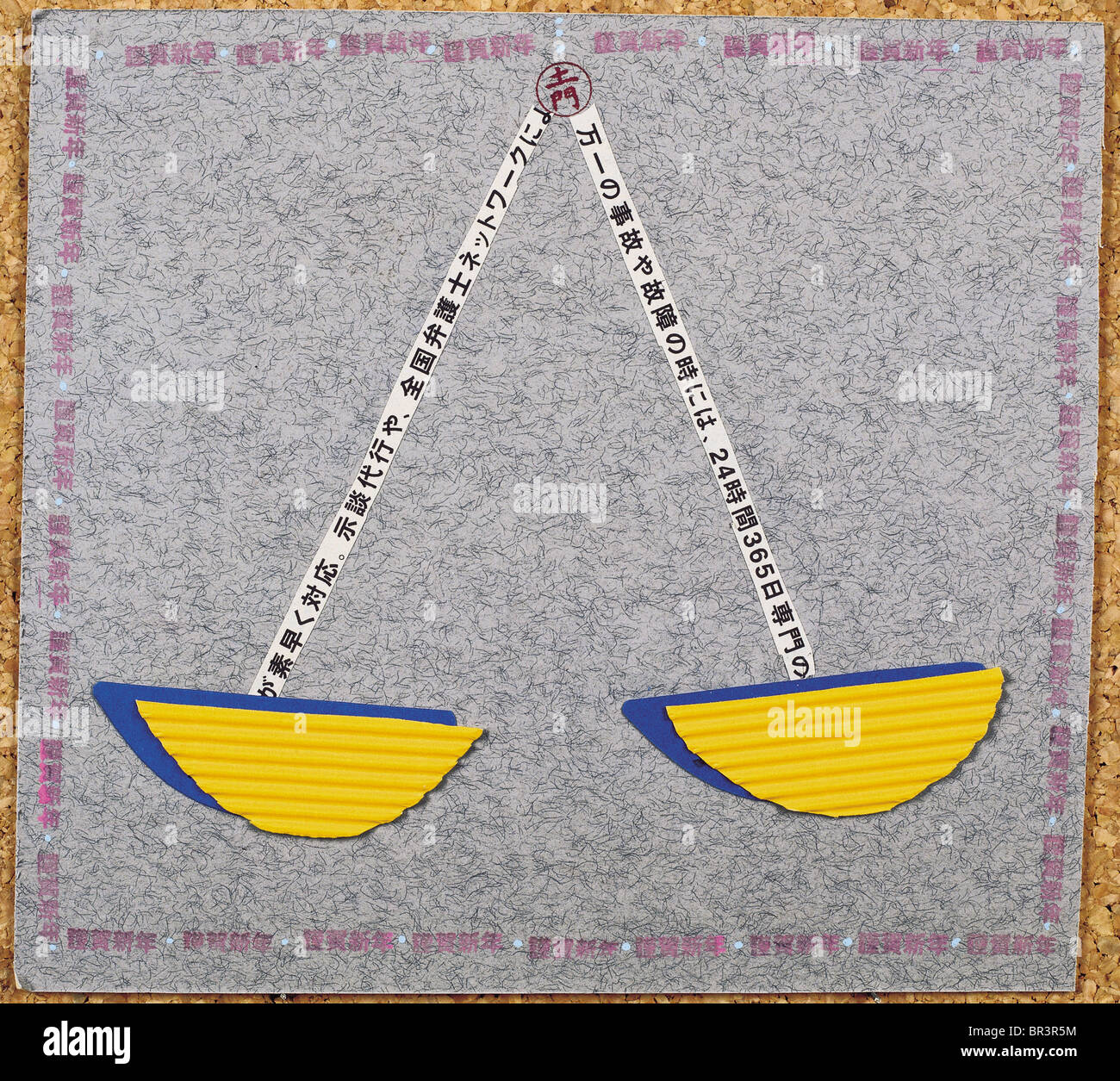 Ilustración que representa el signo del zodíaco de Libra Imagen De Stock