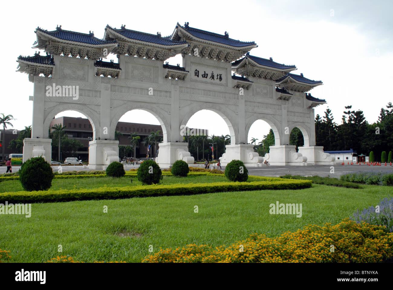 Gate a Chiang Kai Shek Memorial Taipei, Taiwán. Imagen De Stock
