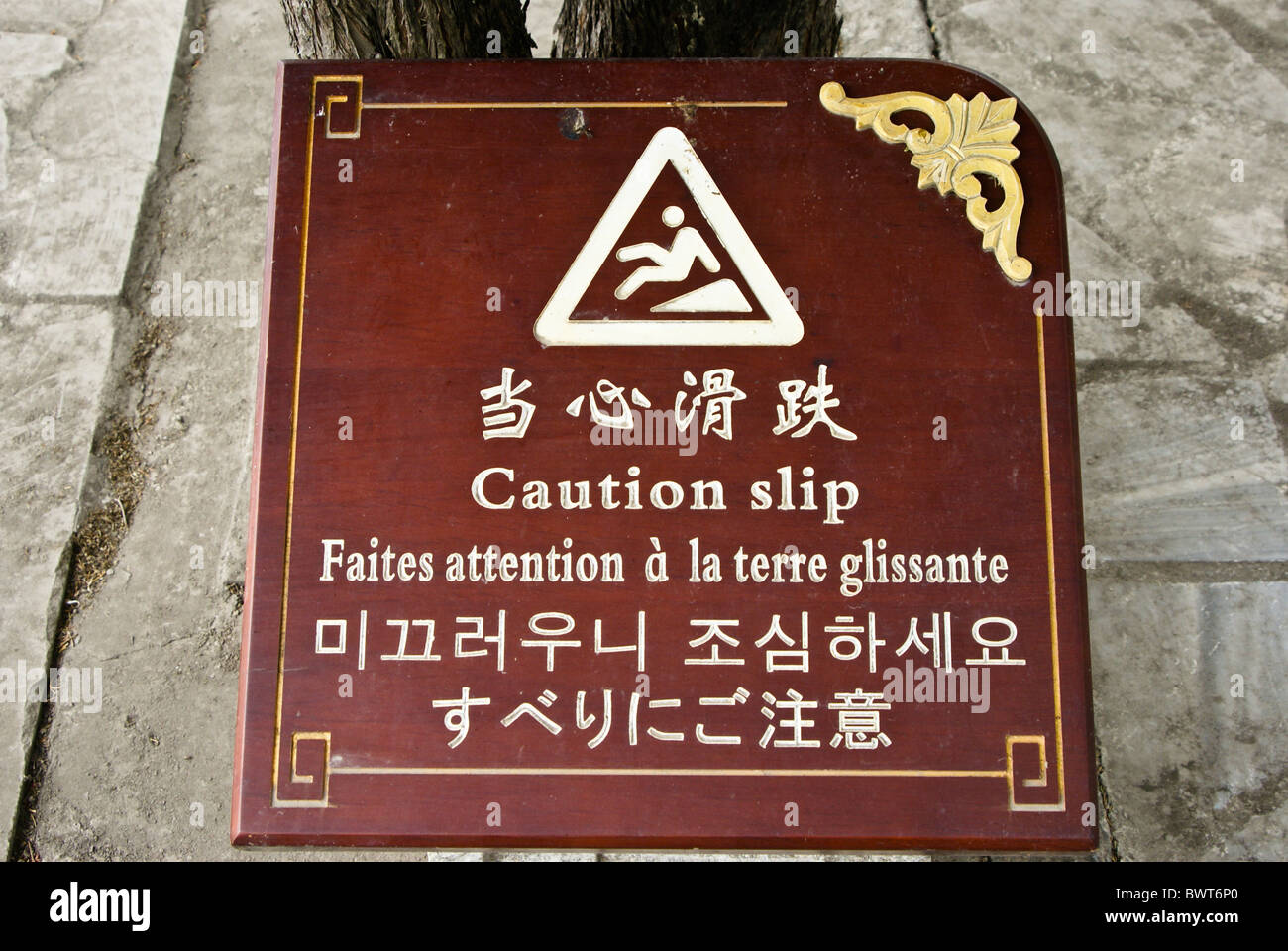 Señal de advertencia de China: superficie resbaladiza Imagen De Stock