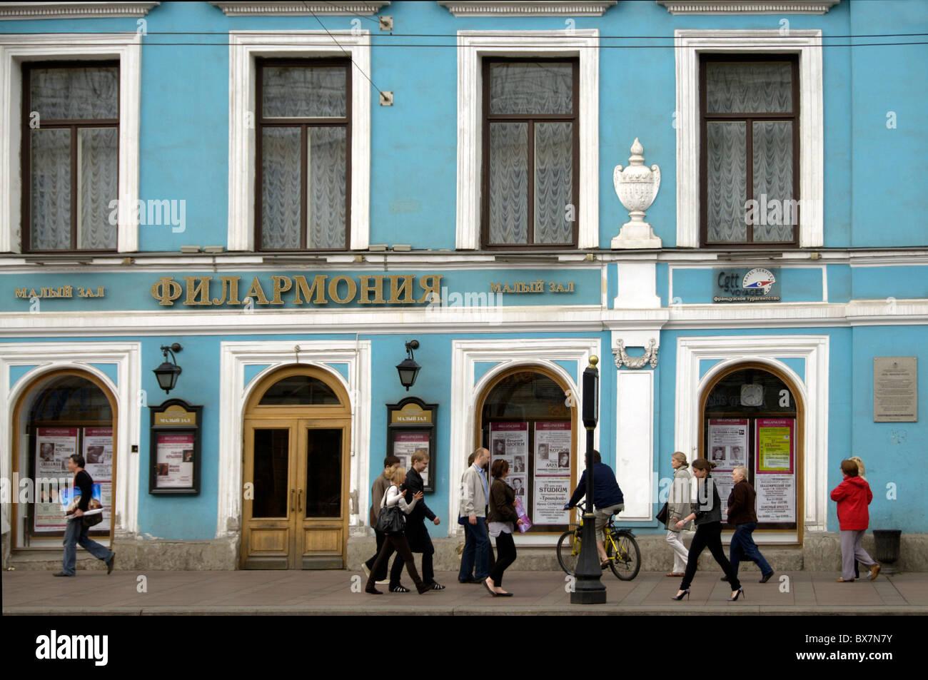 Nevsky Asociación Filarmónica de San Petersburgo, Rusia Imagen De Stock