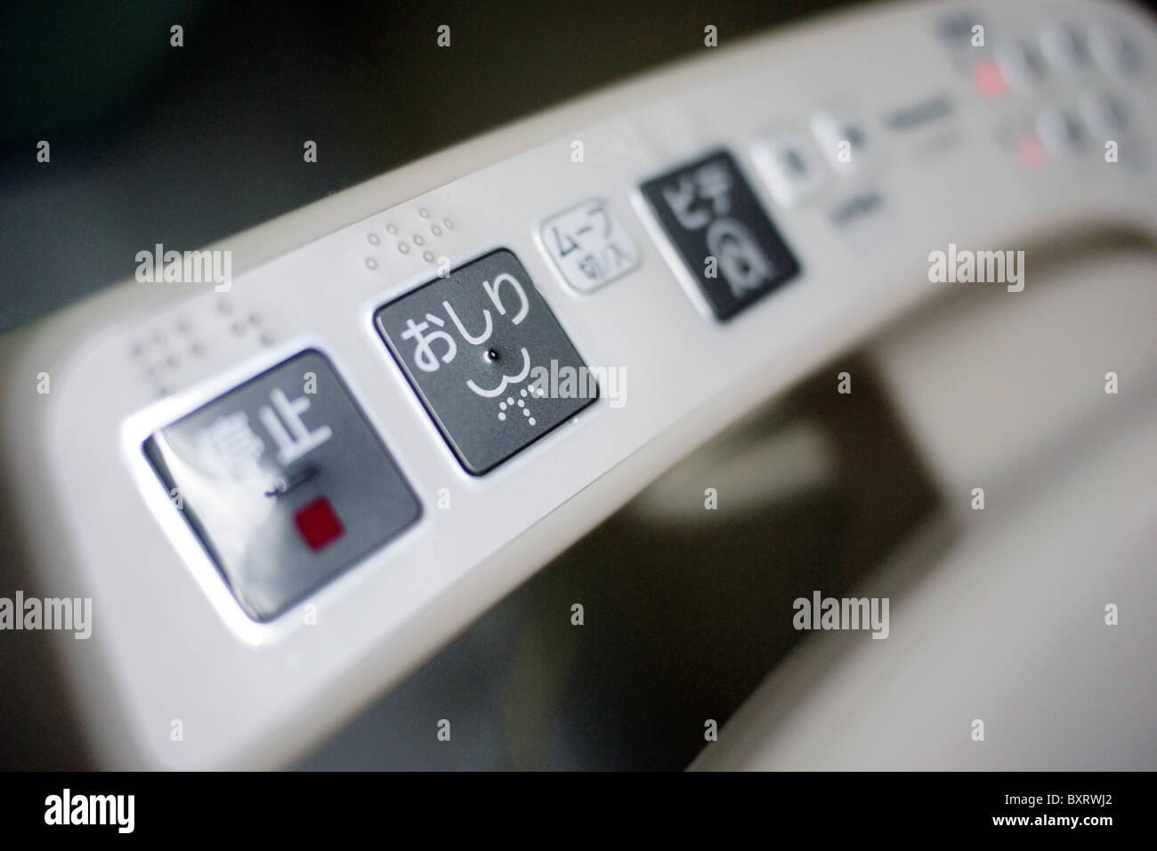 Hi-tech electrónicos modernos wc japonés en Japón Asia Imagen De Stock