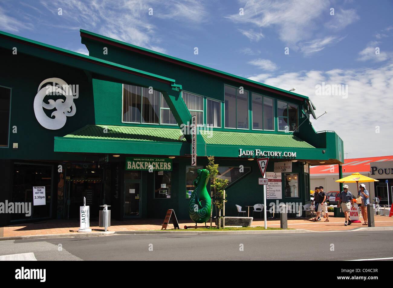 Fábrica de Jade, suelde Street, Hokitika, Westland distrito, región de la Costa Oeste, Isla del Sur, Nueva Zelanda Foto de stock