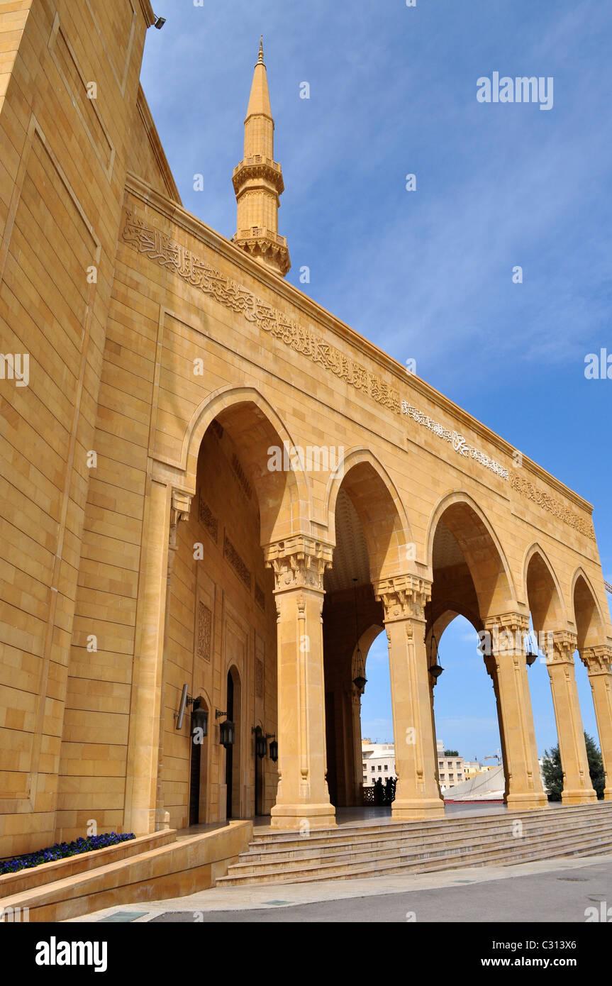 Plaza de los mártires, el centro de Beirut y la mezquita construida por el difunto Primer ministro Rafiq Hariri, Imagen De Stock