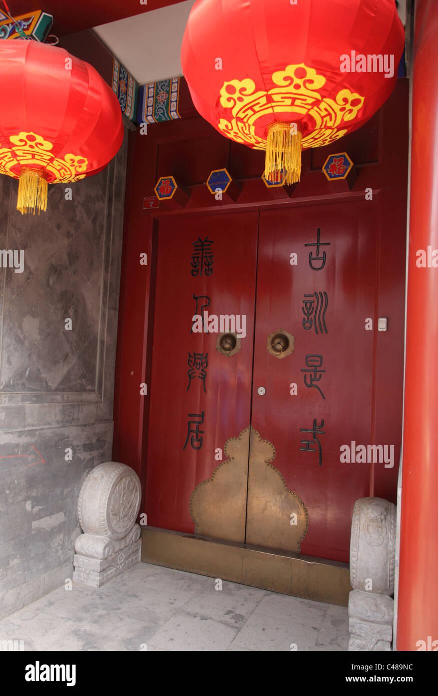 Puerta de casa, Pekín, China Imagen De Stock