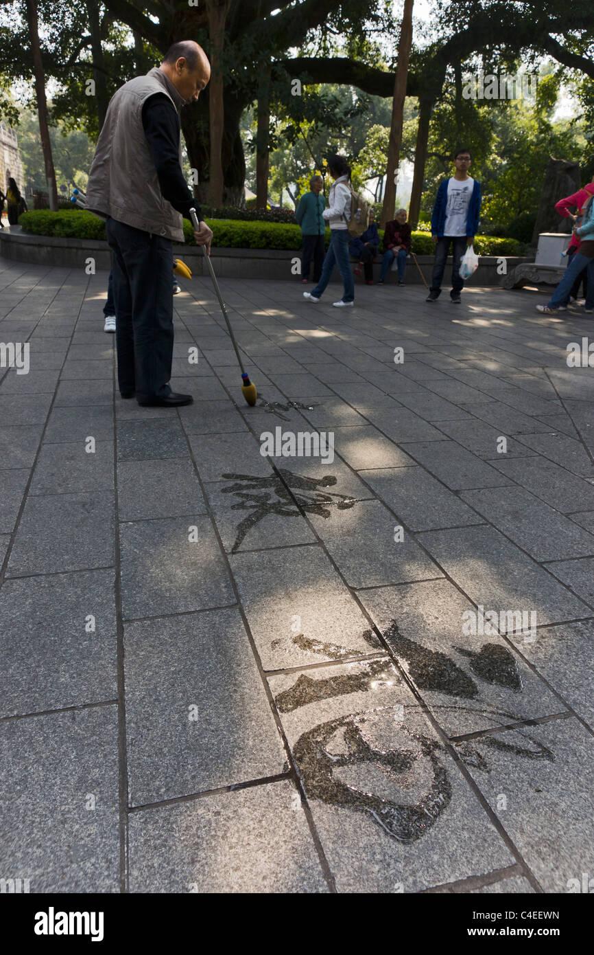 La caligrafía con agua y cepillos grandes, Rong Hu Lake, Guilin, Guangxi, China Imagen De Stock