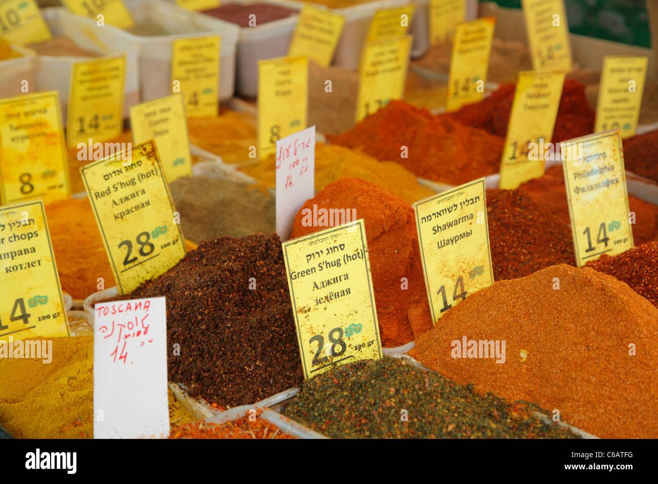 Mercado, Tel Aviv, Israel Imagen De Stock