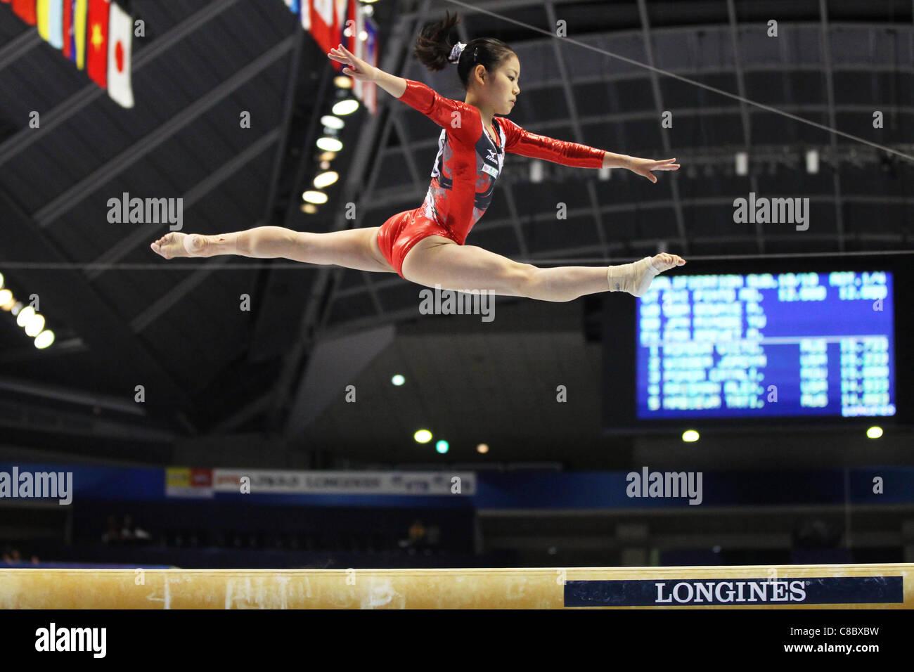 Yu Minobe (JPN) realiza durante el Campeonato Mundial de la FIG de gimnasia artística Tokyo 2011. Imagen De Stock