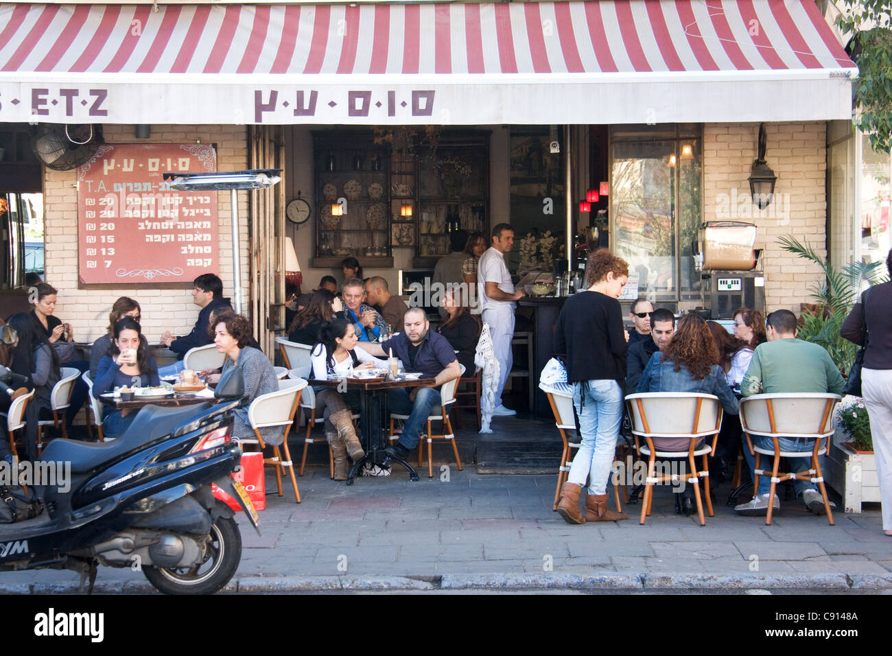 Israel Tel Aviv Sheinkin Street Cafe Imagen De Stock