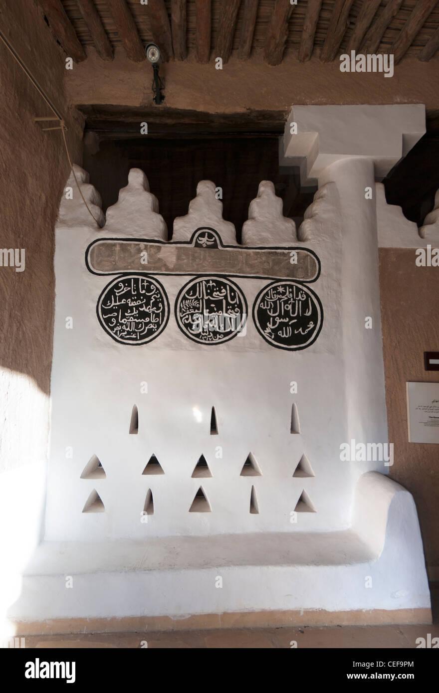 Inscripción árabe en detalle al Masmak Fort, Riyadh, Arabia Saudita Imagen De Stock