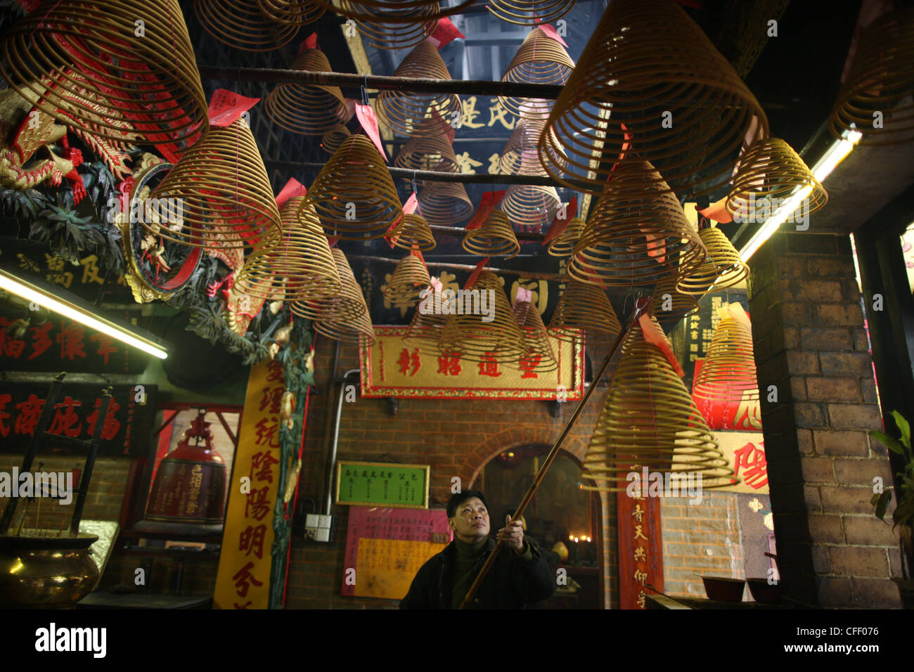 Bobinas de incienso, Pau Kong templo, Macao, China, Asia Imagen De Stock