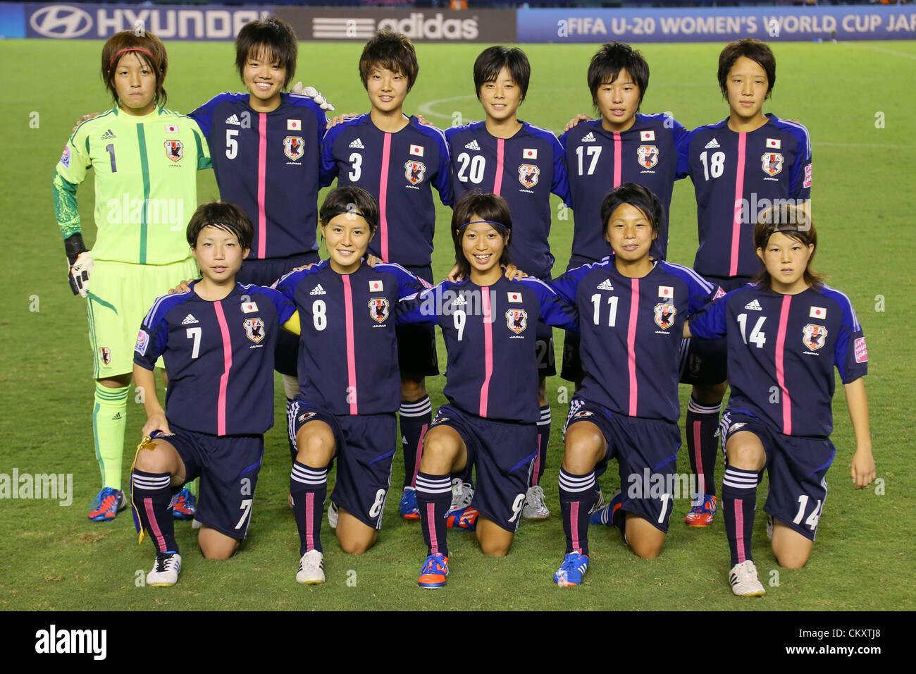 South Korea Team Line Up Match Imágenes De Stock   South Korea Team ... 17791ce0f7526