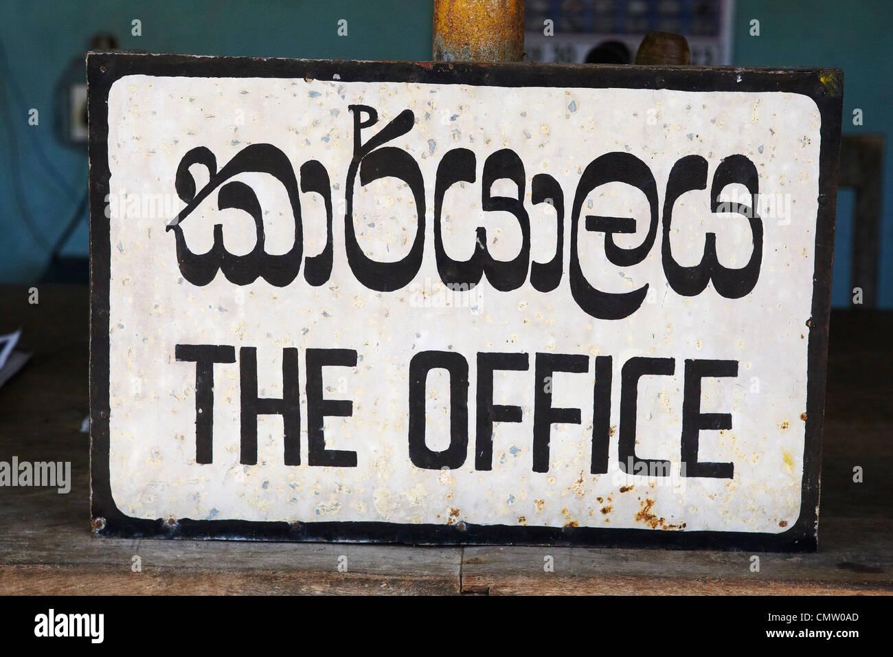 Sri Lanka - Información de texto Letras letras letras idioma tamil Imagen De Stock