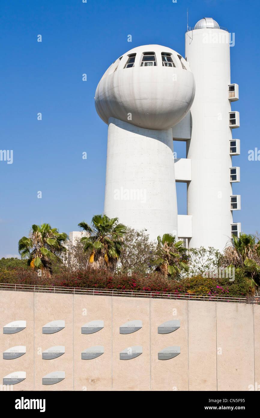 Israel, Tel Aviv, Rehovot, el Instituto Weizmann de Ciencias, Weizmann House es la antigua residencia de Chaim Weizmann Imagen De Stock