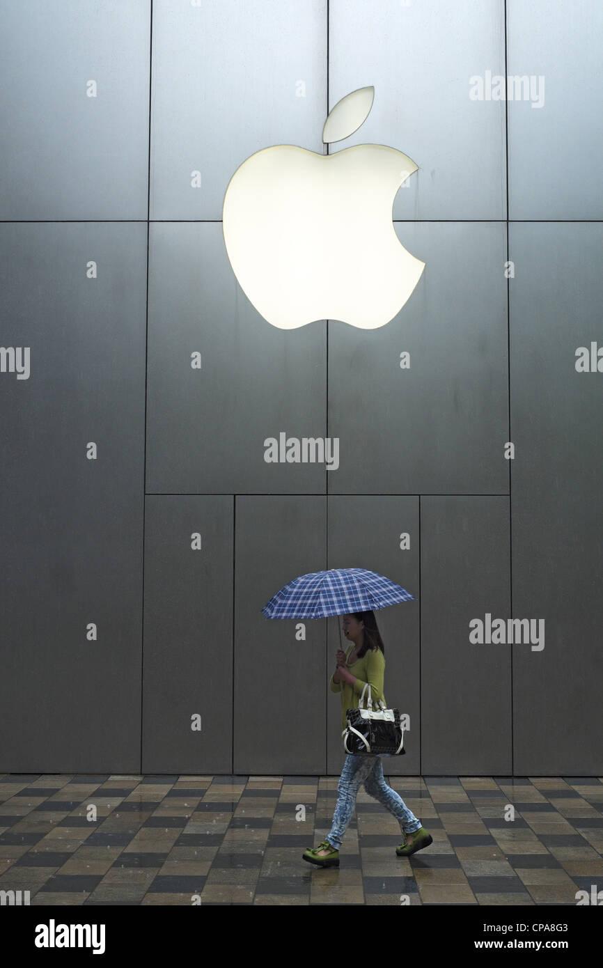 Exterior de la tienda de Apple en Pekín, China Imagen De Stock