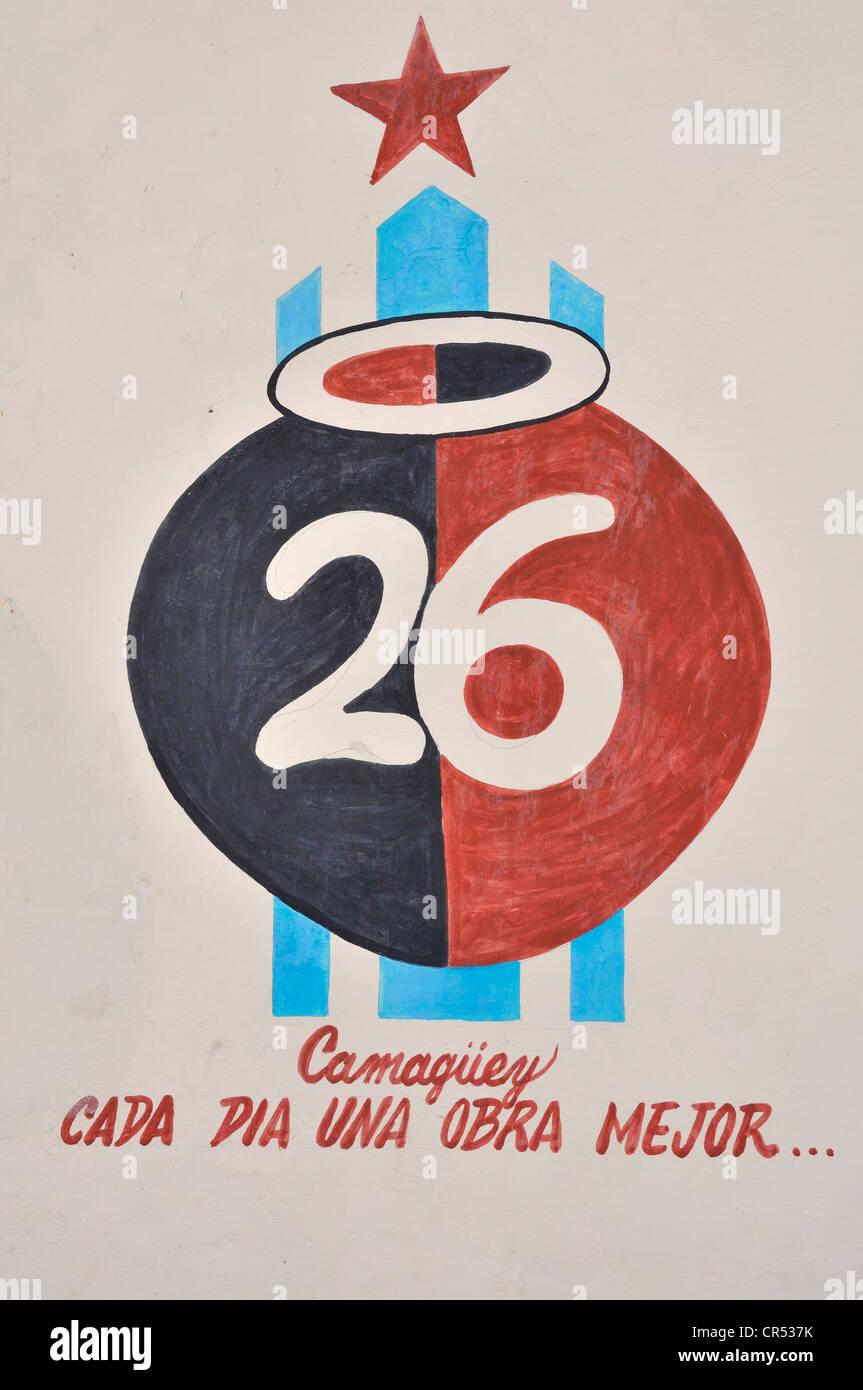 Propaganda revolucionaria, Camagueey - cada día una obra mejor, Camagueey - cada día un mejor trabajo Imagen De Stock