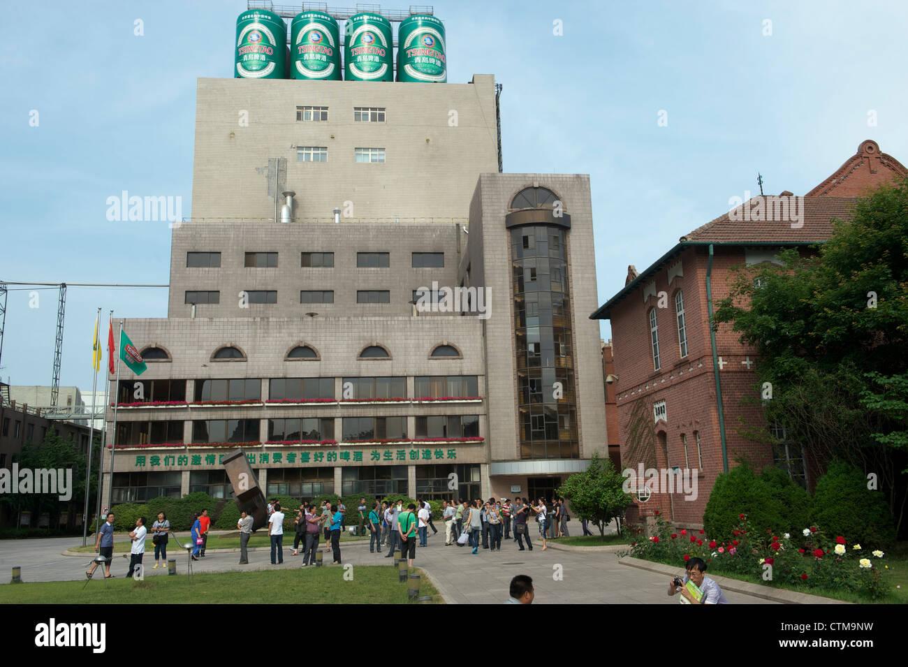 f68817c40ef4b Qingdao China Tsingtao Imágenes De Stock   Qingdao China Tsingtao ...