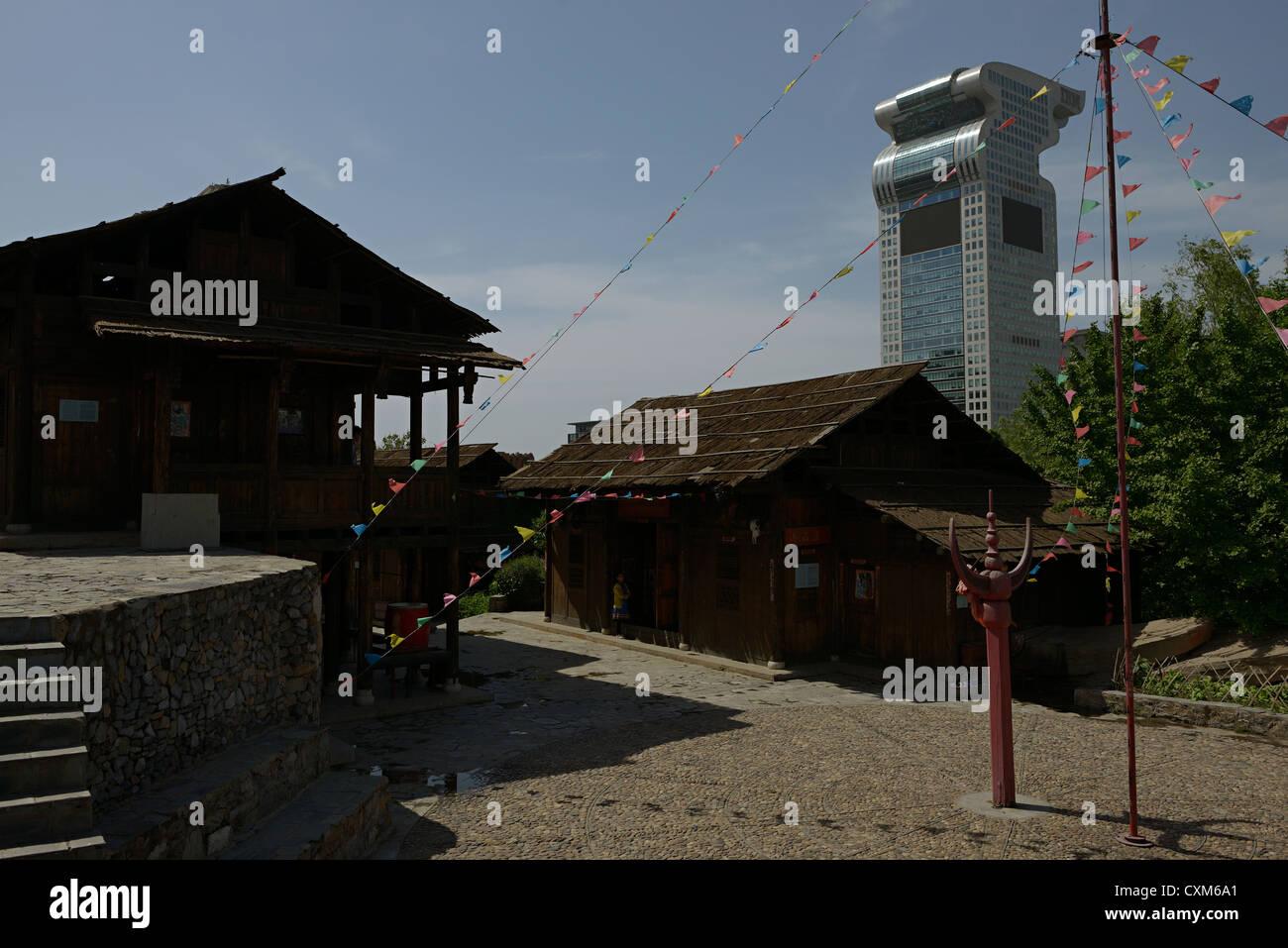 Edificio ibm desde Beijing minorías ethinic park china Imagen De Stock