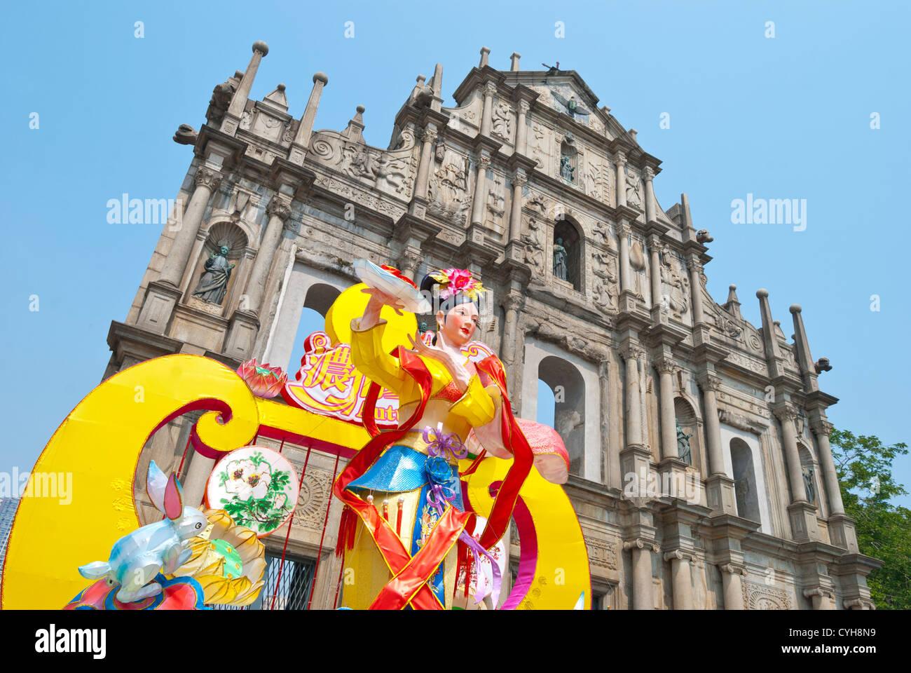 Las ruinas de St Paul's, Macao, con decoraciones Mid-Autumn Festival Imagen De Stock