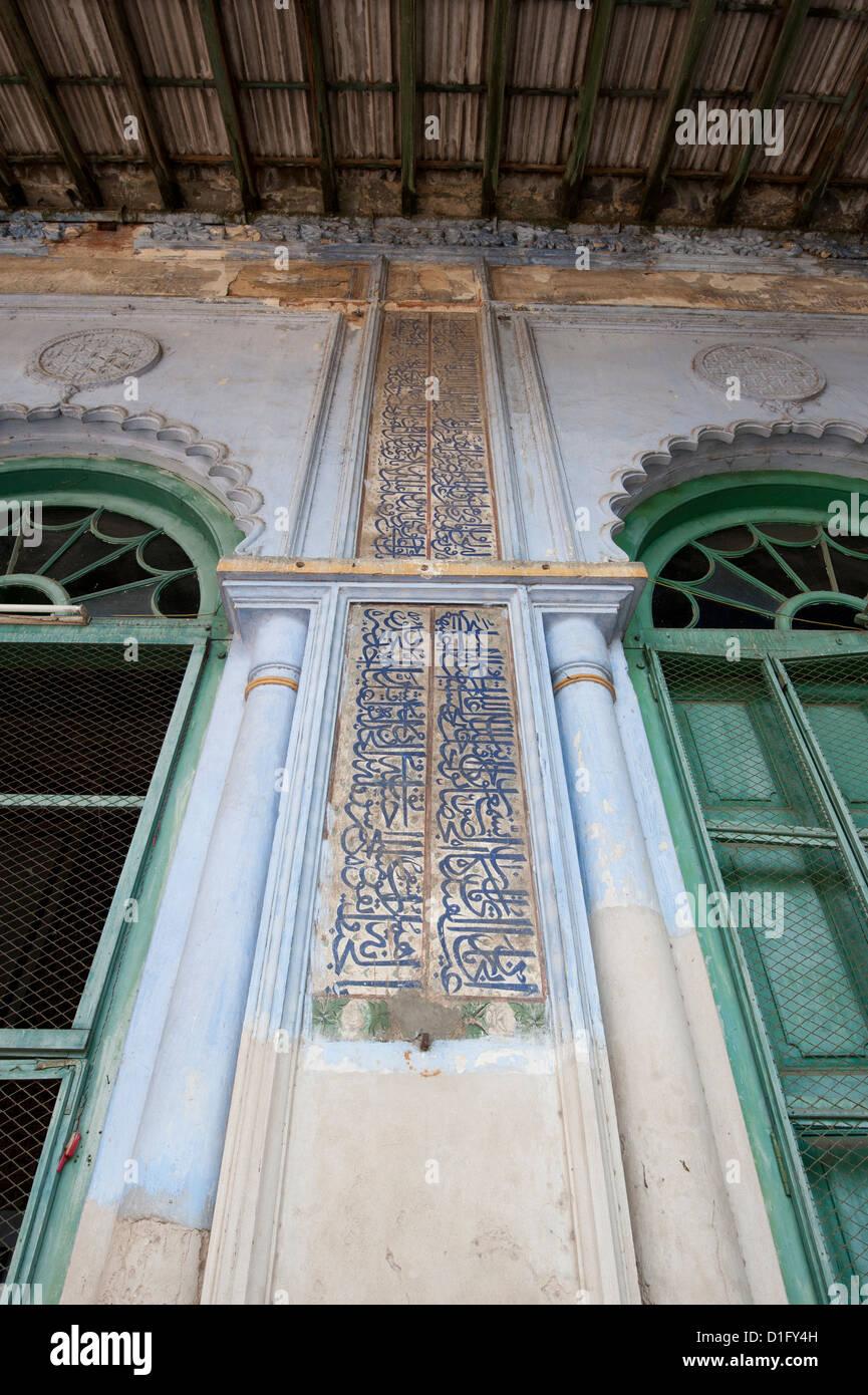 Script islámica pintado en la pared de la mezquita arqueada Imambara Hugli, a orillas del río Hugli, Bengala Imagen De Stock