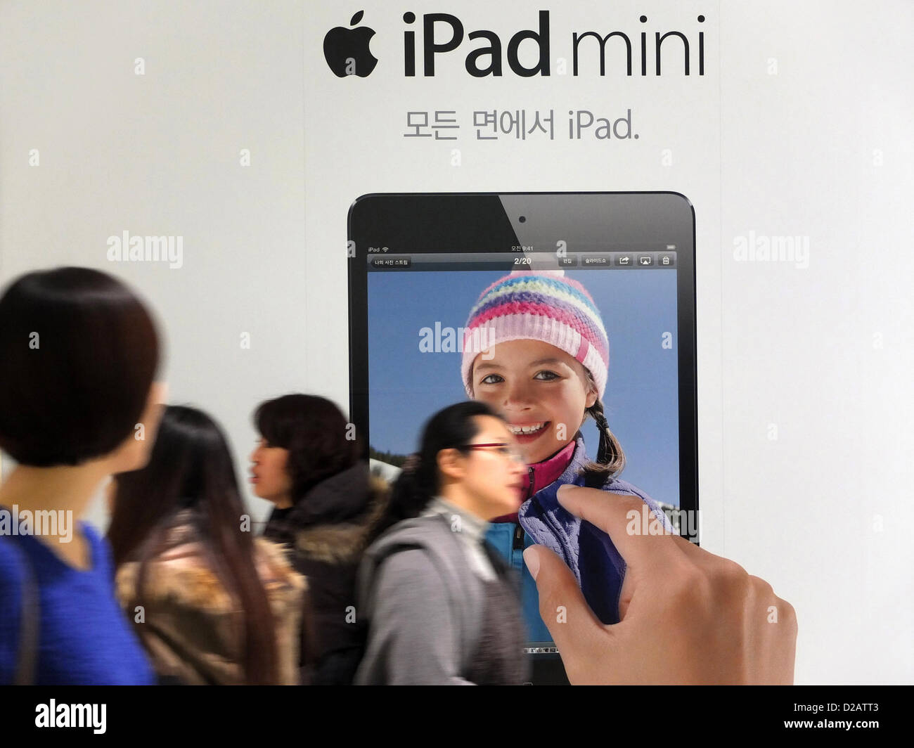 Corea del Sur: Apple iPad mini publicidad en Apple Store en Seúl Foto de stock