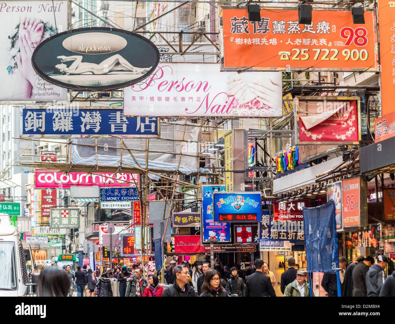 Hong Kong - calle transitada, la ciudad de Kowloon, Hong Kong. Imagen De Stock