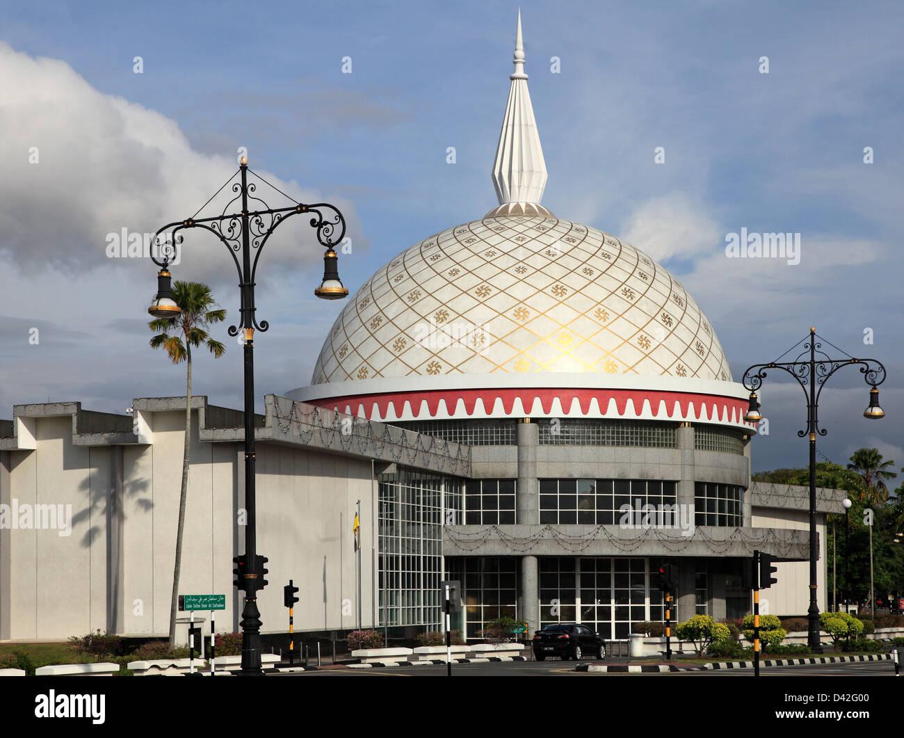 Bandar Seri Begawan, Brunei, el Royal Regalia Museum, Foto de stock
