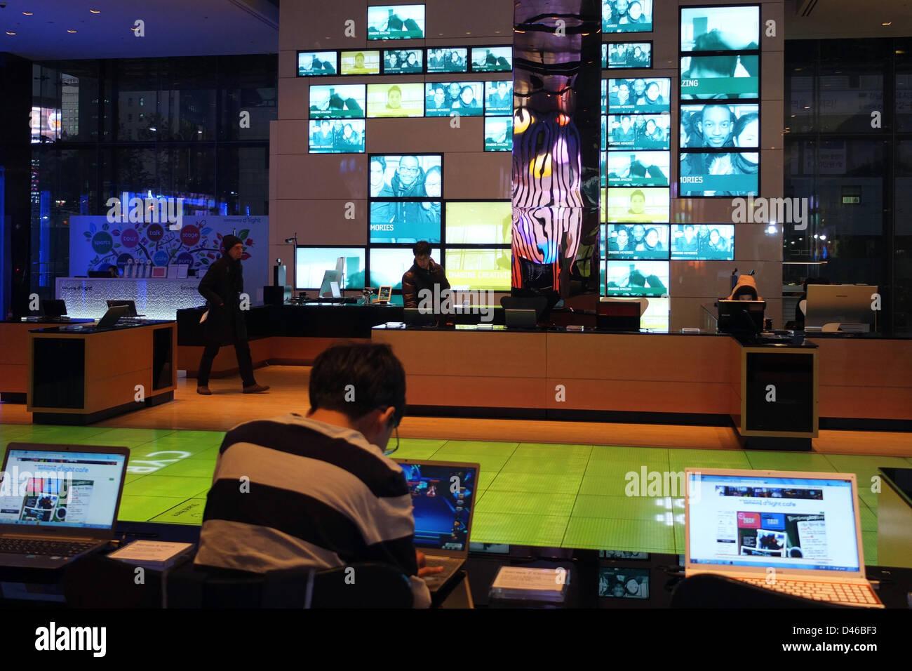 Corea del Sur: Samsung showroom en la sede principal de Kangnam, Seúl Foto de stock