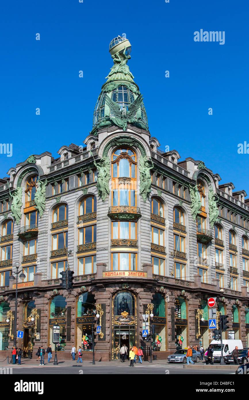 San Petersburgo, Dom Knigi librería Imagen De Stock
