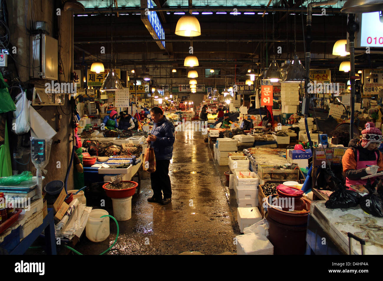 Corea del Sur: Mercado Mayorista Pesquero Noryangjin, Seúl Foto de stock